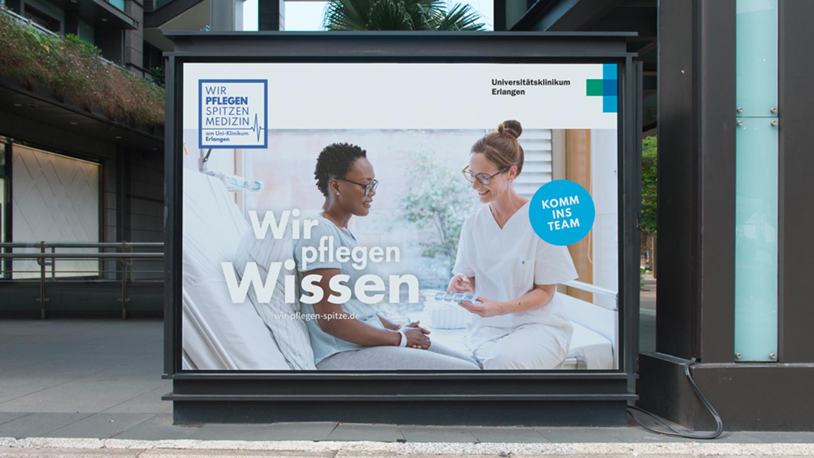 Unklinikum Erlangen - Plakat